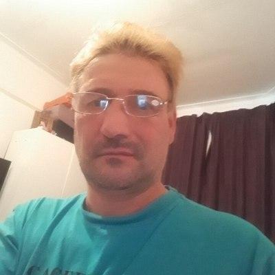 Janos, társkereső London
