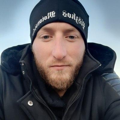 Alex, társkereső Viechtach
