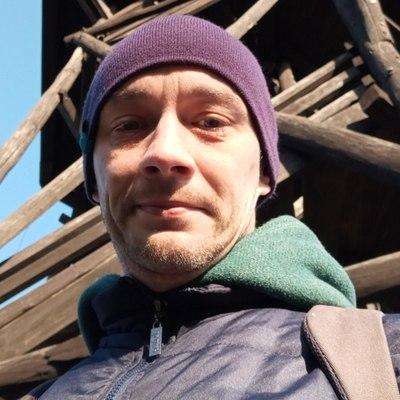 Gabor, társkereső Sopron