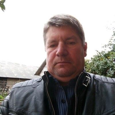 Vasile, társkereső Nagykároly