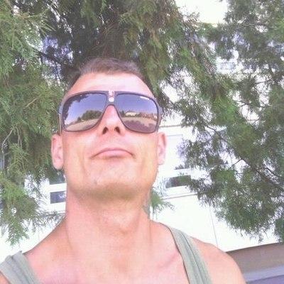 Robert, társkereső Győr