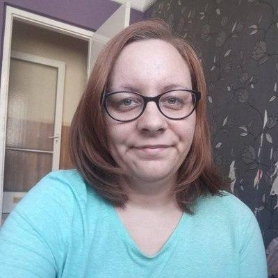 Ilona, társkereső Miskolc